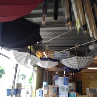 かわいい傘 日傘