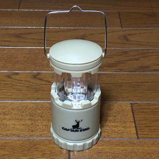 交換可能 未使用品 キャプテンスタッグ スライド式LEDランタン...