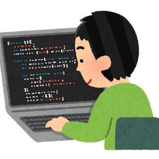 【今だけ】プログラミング無料体験