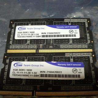 ノート用メモリ DDR3 8GB(4GBx2) 動作確認済み