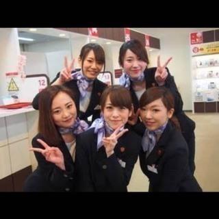 ☆ドコモ☆スマホサポートスタッフ募集!! - 販売