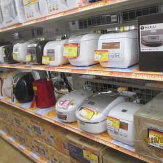 炊飯器買取実施中‼