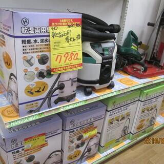集塵機高価買取おこなっております‼