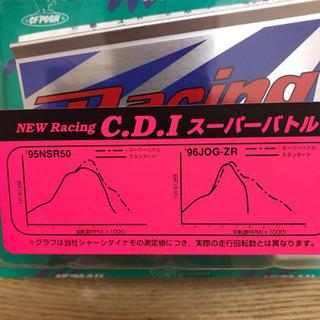 ホンダ  HONDA  NSR50   ポッシュ  レーシングC...