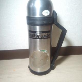 1.5リットル★保温ボトル・水筒【6/22まで期間限定】