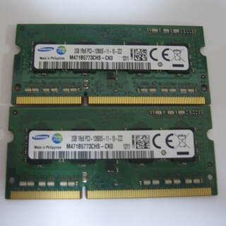 PC3-12800S(2GB×2) 合計:4GB 送料無料