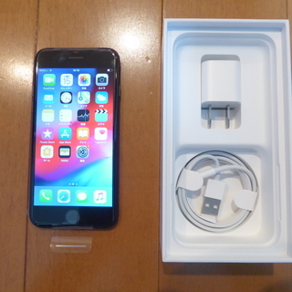【Apple新品 未使用品】☆ iPhone7 128GB ブラッ...