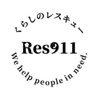 岡山Reイノベーション