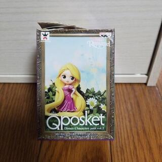 Qposketラプンツェル