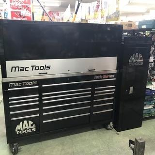 Mac Tool Tech Series