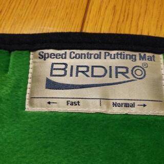 値下げしました!BIRDIRO  室内パター練習キット