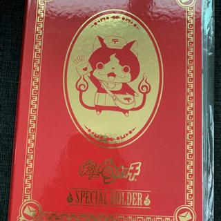 妖怪ウォッチ カード