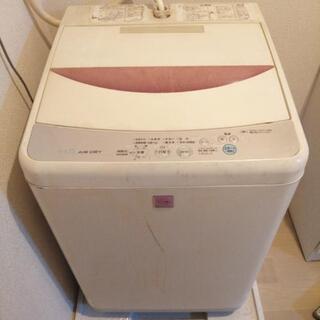 洗濯機4.5kg