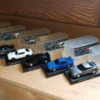 ミニカー GTRコレクション