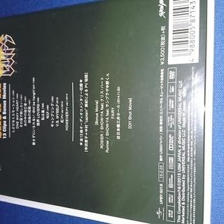 SHOW-YA Glamorous Clips - 本/CD/DVD