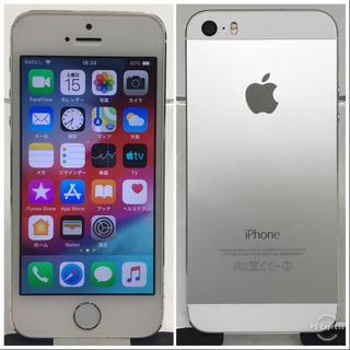 【訳ありジャンク】au版 iPhone 5s Silver 64...