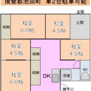 平屋4DK 家賃42,000円 車2台駐車可