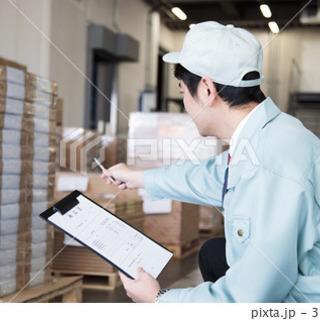 【昇給あり‼️】部品倉庫流れ作業