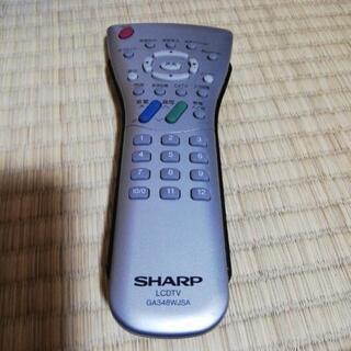シャープ  テレビ リモコン