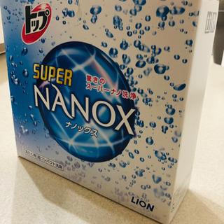 箱入り洗剤☆ナノックス4点