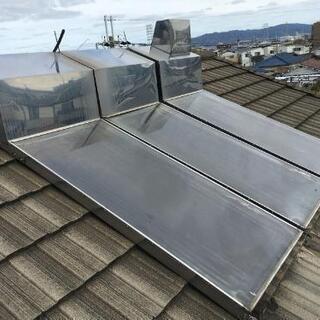 太陽熱温水器(朝日ソーラーなど)・太陽光発電の格安撤去