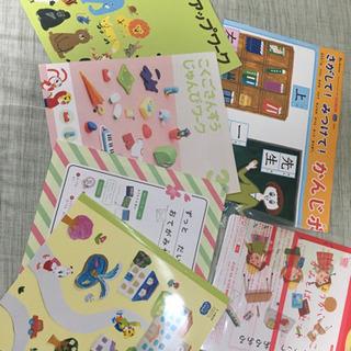 【未使用】2018こどもチャレンジじゃんぷ 3月号フルセット