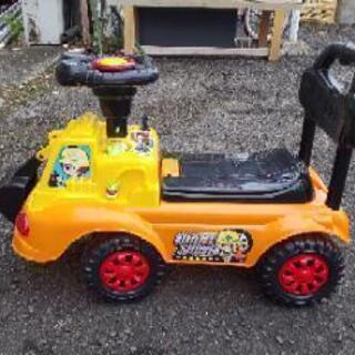 子供の乗り物