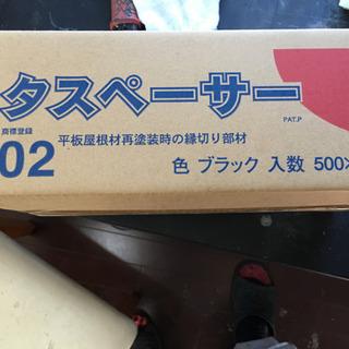 セイム タスペンサー 02ブラック 送料無料