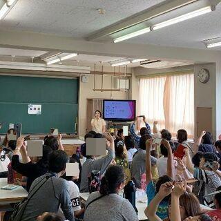 【6月27日(木)】文京区『顔ヨガ&声ヨガ講習会』(女性限定)