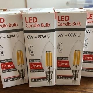 LED 電球口金17.60W8個