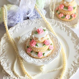 【随時募集】ウェディングケーキ風アイシングクッキー