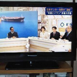 DVD内蔵型デジタルハイビジョン液晶テレビ  32型