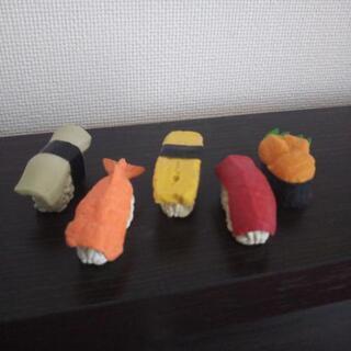 【未使用】お寿司 消しゴム 5セット