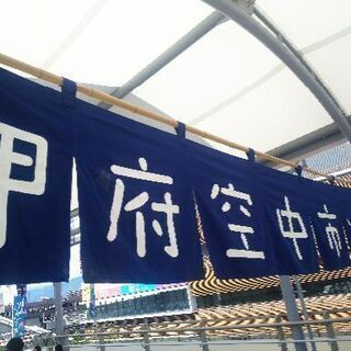 感謝💓ありがとうございます🎵甲府駅ソライチ開催に行きませんか🎵