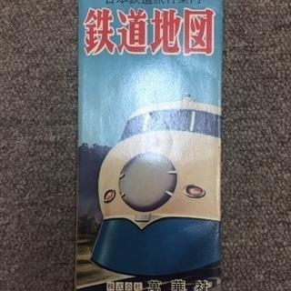 ★超希少 日本鉄道旅行案内 鉄道地図★ 0系新幹線 開通記念おま...