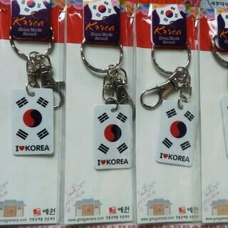 韓国国旗キーホルダー (未使用新品)