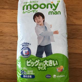 ベビー、キッズ用 履かせるパンツ(男の子)