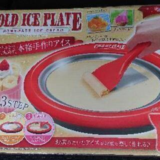 COLD ICE PLATE コールドアイスメーカー パーティ ...
