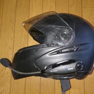 ビーコム付きシステムヘル