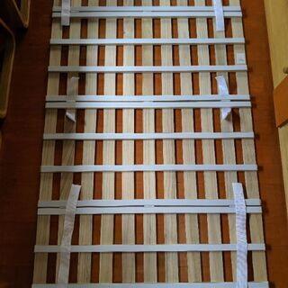 桐 すのこベッド 折りたたみ式 1m✕2m
