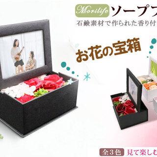 ☆新品☆ソープフラワー・フォトフレーム 枯れない花 (レッド)