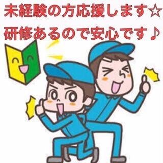 軽作業なのにこんなに高時給!?今回限定の祝金10万円・寮費無料!!...