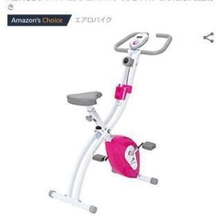 ALINCO(アルインコ)クロスバイク