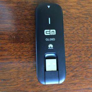 モバイルルーター:GL08D USBスティックPC接続型 LTE対応