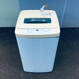 405番 ハイアール✨全自動電気洗濯機😘JW-K42H‼️