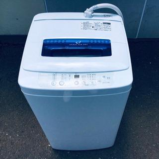 高年式😘406番 ハイアール✨全自動電気洗濯機😘JW-K42K‼️