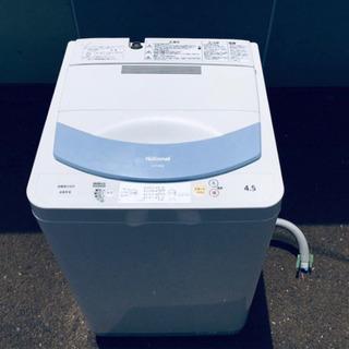 407番 National✨全自動電気洗濯機😘NA-F45M9‼️