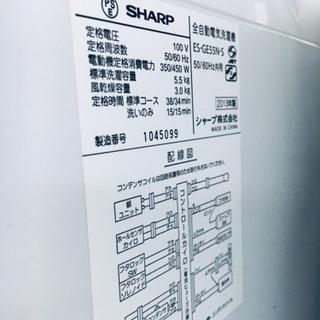 🌠七夕セール🌠409番 SHARP✨全自動電気洗濯機😘ES-GE-55N‼️ - 家電