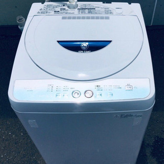 411番 SHARP✨全自動電気洗濯機😘ES-GE55L-A‼️