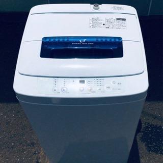 美品💓413番 ハイアール✨全自動電気洗濯機😘JW-K42H‼️